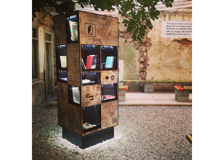 remap4 - the swapping bookshelf - collaboration with Irini-Emilia Ioannidou & artist: Antonis Donef