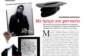 oikiamag 137 - April 2012